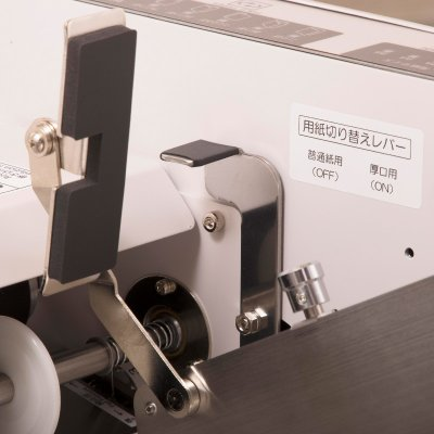 画像5: MA190 自動紙折り機