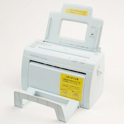 画像2: 卓上型自動紙折り機 MA40α