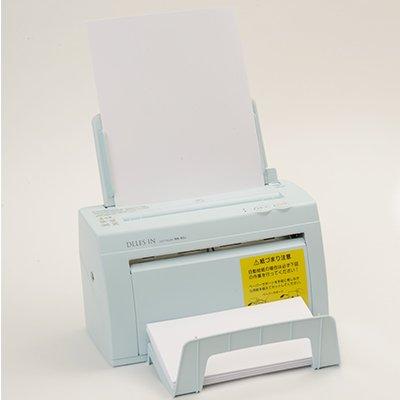 画像4: 卓上型自動紙折り機 MA40α