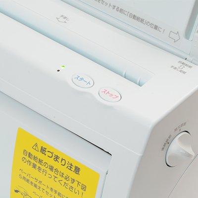 画像5: 卓上型自動紙折り機 MA40α