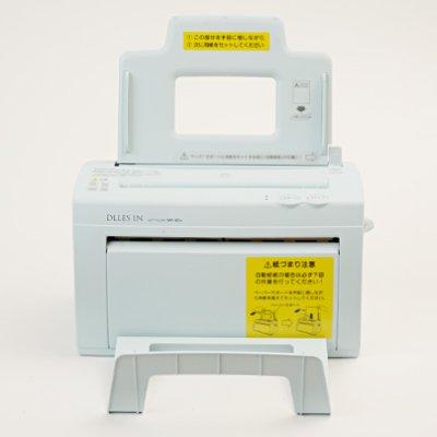 画像3: 卓上型自動紙折り機 MA40α