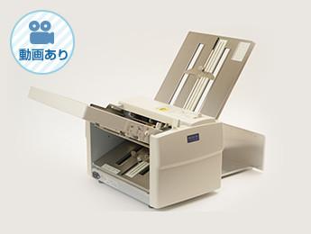 自動紙折り機 MA150画像
