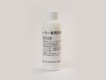 紙折り機クリーニング液MA190~480用イメージ
