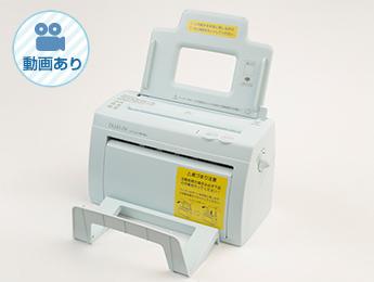卓上型自動紙折り機 MA40a画像