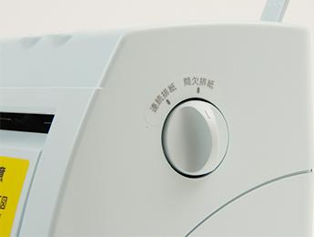卓上型自動紙折り機MA40αイメージ4