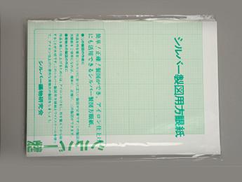 シルバー製図用方眼紙画像