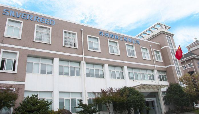 蘇州銀精工有限公司 外観イメージ