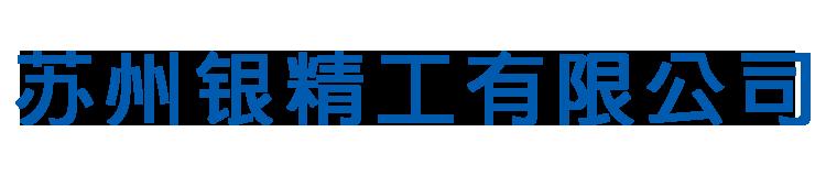 中国国営中央テレビCCTV匠心之路